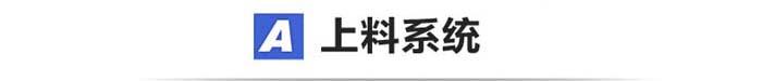 大奖娱乐888官网