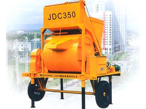 JDC350搅拌机
